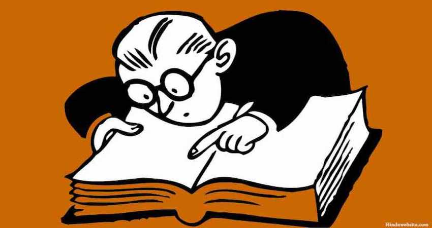 DEX-ul – dictionarul de baza al limbii romane